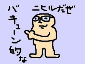 Syuzai2