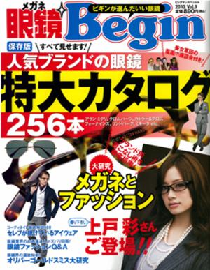 Megane201010
