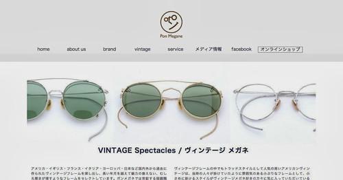 Vintagepage