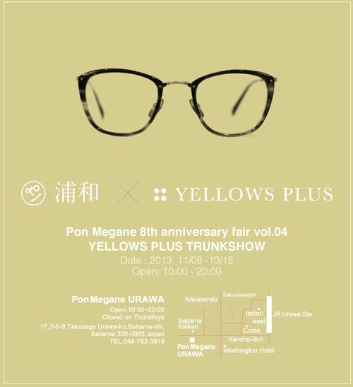 Yellowsbloginfo