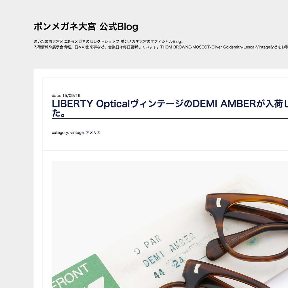 Omiyablog