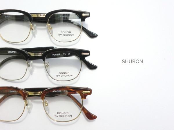 Shuron_2